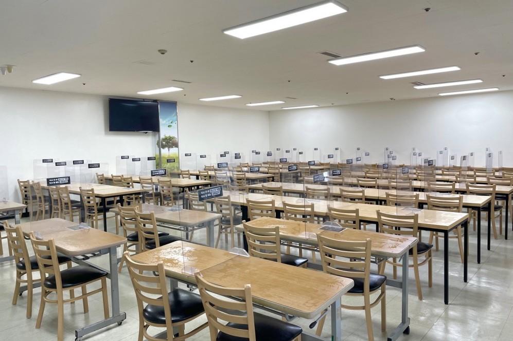 학원생 식당