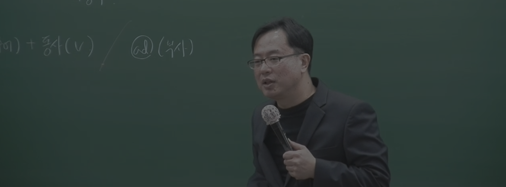 http://ipassnet.co.kr/edu/m_lecture_detail.php?ps_ctid=06000000&ps_goid=1803