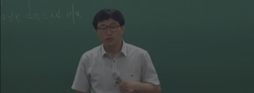 http://ipassnet.co.kr/edu/m_lecture_detail.php?nmode=lec&ps_ctid=24000000&serial=class_pol&ps_goid=1415